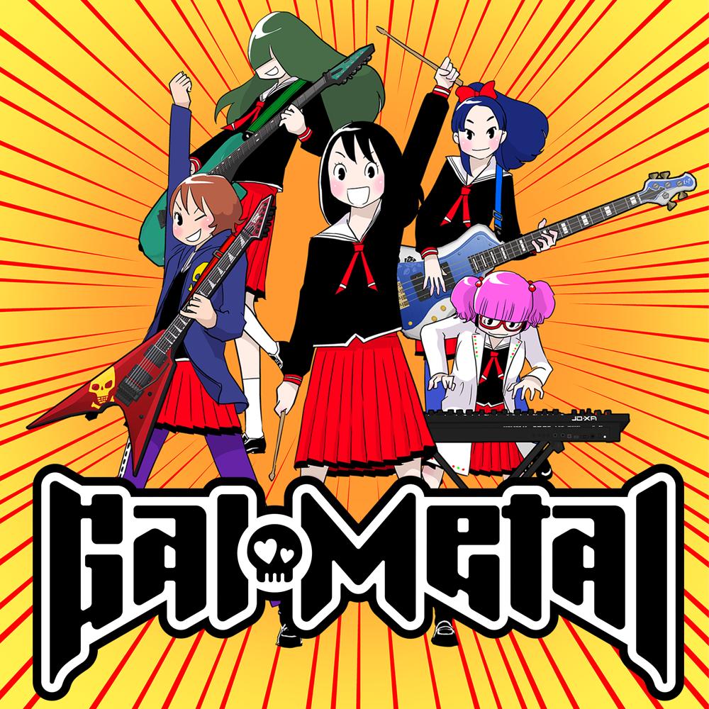 R017_Gal_Metal