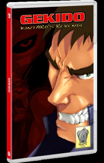 PS-RAG-Gekido-Kintaro's_Revenge